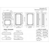 Фрезеровка 077 Рошаль, фасады МДФ в пленке ПВХ, любые размеры