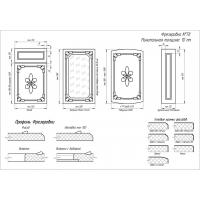 Фрезеровка 078 Романтик, фасады МДФ в пленке ПВХ, любые размеры