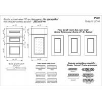 Фрезеровка 083 Райли, фасады МДФ в пленке ПВХ, любые размеры
