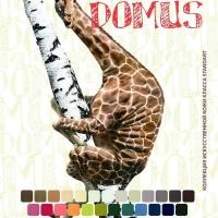 Мебельная ткань искусственная кожа DOMUS Black (Домус Блэк)