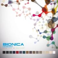 Мебельная ткань искусственная нанокожа BIONICA White Shine (Бионика вайт шаин)