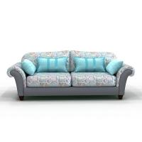 Мебельная ткань жаккард MIA Pina Colada (Миа Пина Колада)