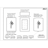 Фрезеровка 049 Нарцисс, фасады МДФ в пленке ПВХ, любые размеры
