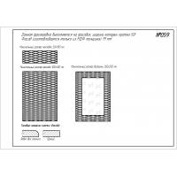 Фрезеровка 059 Волны 3D, фасады МДФ в пленке ПВХ, любые размеры