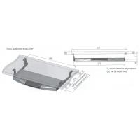 Выдвижная полка для клавиатуры пластик светло-серый