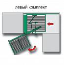 Комплект Волшебный уголок Н 525 мм, Софт Стоп, 4 сетки, левый комплект