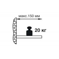 A.MN101.145.02 Менсолодержатель скрытый, L=145мм, d=14мм, с регулировкой