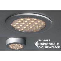 Комплект из 3-х светильников LED Round Ring, 6000K, отделка алюминий