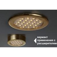 Комплект из 3-х светильников LED Round Ring, 6000K, отделка золото глянец