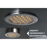 Комплект из 3-х светильников LED Round Ring, 6000K, отделка хром глянец