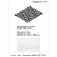 Фрезеровка 308 Иллюзион, фасады МДФ в пленке ПВХ, любые размеры
