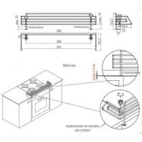 Защитный механизм варочной поверхности хром