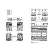 Plano Комплект фурнитуры для левой двери