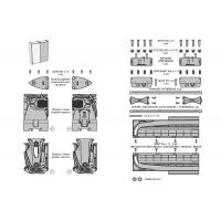 Plano Комплект фурнитуры для правой двери