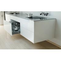 Скрытый профиль-навес для кухонных коробов нижнего яруса LIBRA BS, ширина фасада 600мм