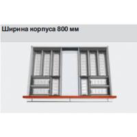 Набор для столовых приборов ORGA-LINE H=800 мм / L=500
