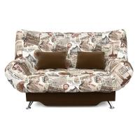 Мебельная ткань скотчгард TRAVEL Multi (Трэвэл Мульти)