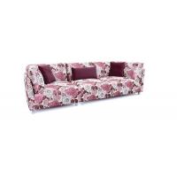 Мебельная ткань шенилл ONLY YOU Coral (Онли Ю Корал)