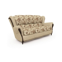 Мебельная ткань жаккард GRAZIA Beige (Грация Бэйж)