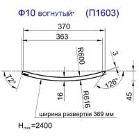 Панель радиусная (гнутая) Ф10-18, толщина 18мм