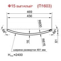Панель радиусная (гнутая) Ф15-16, толщина 16мм