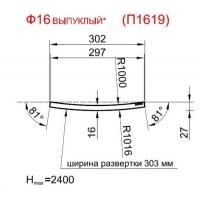 Панель радиусная (гнутая) Ф16-18, толщина 18мм