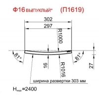 Панель радиусная (гнутая) Ф16-16, толщина 16мм