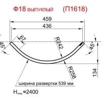 Панель радиусная (гнутая) Ф18-16, толщина 16мм