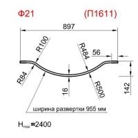 Панель радиусная (гнутая) Ф21-16, толщина 16мм