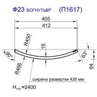 Панель радиусная (гнутая) Ф23-16, толщина 16мм