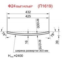 Панель радиусная (гнутая) Ф24-16, толщина 16мм