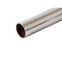 FIRMAX Штанга круглая 25мм,толщина 0,7мм, длина 3000мм, хром, сталь