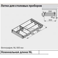 Набор для столовых приборов ORGA-LINE - H=400 мм / L=450