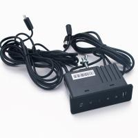 EF104C.032BL Панель управления электроприводами реклайнеров R-Touch Control MR USB