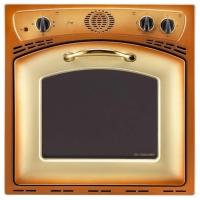 Духовой шкаф газовый Nardi FRX 4 MB T