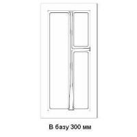 Лоток для столовых приборов BRIDGE, ширина фасада 300 мм для Grass Nova Pro глубиной 500 мм