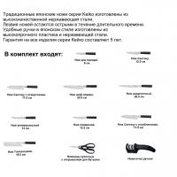 81060016450 Ёмкость в базу 600,OTTAVAGRADO, с набором ножей 11 предметов, бук, для ящика MM Indigo глубиной 450мм