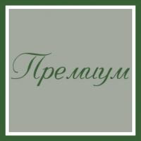 Фрезеровка 608 Фелиция, коллекция Премиум, фасады МДФ 19мм в эмали, покраска по RAL и WOODcolor