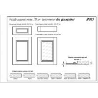 Фрезеровка 083 Рим, фасады МДФ в пленке ПВХ, любые размеры