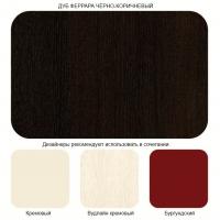 Дуб Сорано черно-коричневый (Дуб Феррара черный) H 1137 ST3 25мм, ЛДСП Эггер в структуре Поры Ясеня