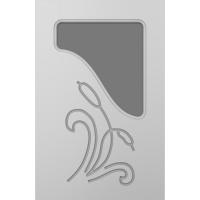 Фрезеровка 251 Камыши коллекция Классик фасады Кедр
