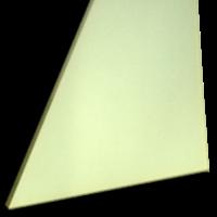 Сложная деталь(скосы, косой рез, раскрой многоугольников), толщина до 25мм