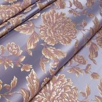 Мебельная ткань жаккард MARGUERITE DE VALOIS Fleur Lavande (МАРГАРИТ ДЕ ВАЛУА Флёр Лявонд)