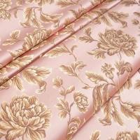 Мебельная ткань жаккард MARGUERITE DE VALOIS Fleur Rose (МАРГАРИТ ДЕ ВАЛУА Флёр Роз)