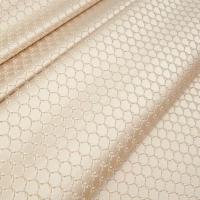 Мебельная ткань жаккард MARGUERITE DE VALOIS Losange Creme (МАРГАРИТ ДЕ ВАЛУА Лёзонж Креми)