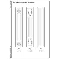 Фрезеровка 12 Стайл, пилястры МДФ в пленке ПВХ, любые размеры