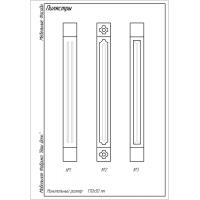 Фрезеровка 02 Полумна, пилястры  МДФ в пленке ПВХ, любые размеры