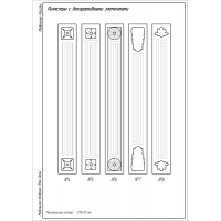 Фрезеровка 06 Сиена, пилястры МДФ в пленке ПВХ, любые размеры