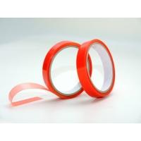 Скотч двухсторонний зеркальный Красный 19мм