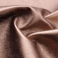 Мебельная ткань искусственная кожа PLAZMA Delta (Плазма Дэльта)